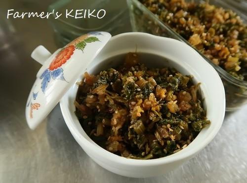 Celery Leaves Tsukudani (Sweet-Salty Simmered Celery Leaves)