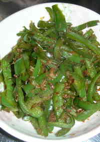Granny's Stir-fried Green Peppers
