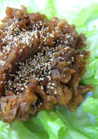 So Good! Sweet and Salty Nagoya-style Thinly Sliced Pork
