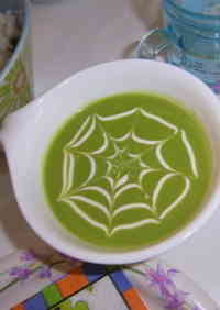 Halloween Spider Web Green Pea Soup