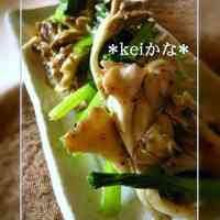 Easy Komatsuna and Maitake Garlic Stir-fry
