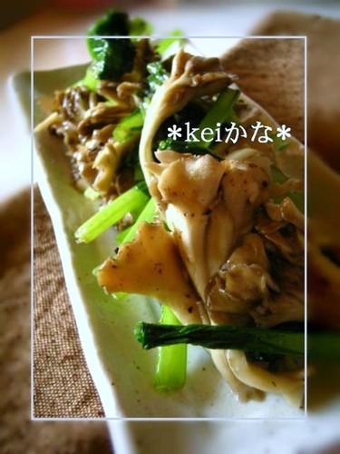 Easy Komatsuna and Maitake Garlic Stir-fry