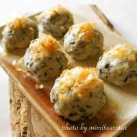 Chewy Cheese Hijiki & Okara Balls