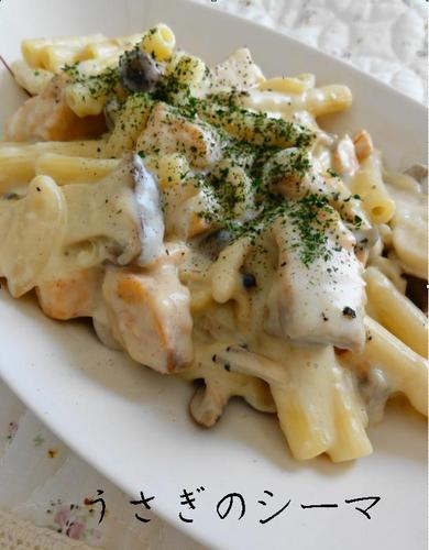 Japanese-Style Salmon and Mushroom Tofu Cream Pasta