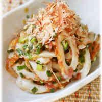 Chikuwa Tossed in Green Onions and Umeboshi