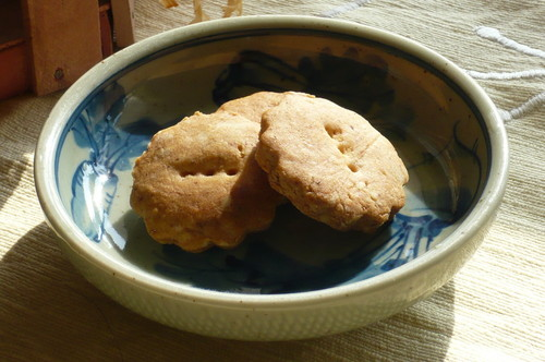 Flavorful Maple Syrup Cookies