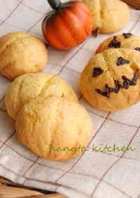 For Halloween Easy Kabocha Squash Cookies