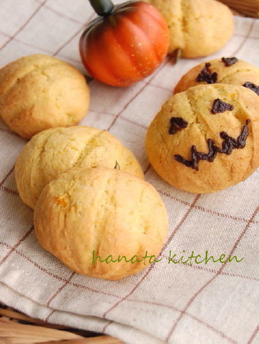 For Halloween Easy Kabocha Squash Cookies