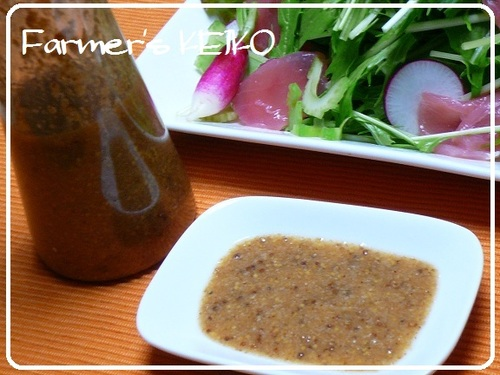 [Farmhouse Recipe] Sesame Dressing