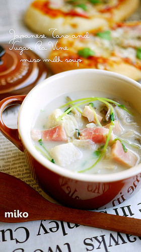 Miso Milk Soup with Maitake Mushrooms, Satoimo (Taro Root), and Pea Shoots
