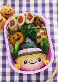 Halloween Charaben (Character Bento) Little Witch Girl