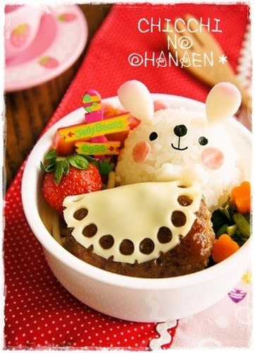 Decorated Hamburger for Bento