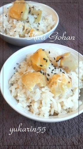 A Flavor of Fall: Sweet Chestnut Rice ~ With Instructions for Peeling Chestnuts~