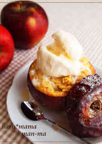 Juicy & Creamy Baked Apple Bread Pudding