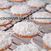 White Coconut Shortbread