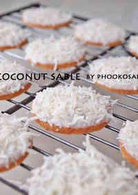 White Coconut Shortbread