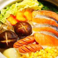 Salt and Butter Hot Pot with Salmon and Vegetables
