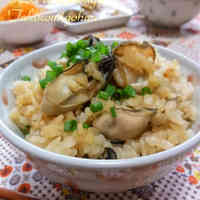 Oyster and Ginger Rice