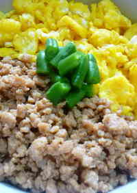 Easy! Tasty! Tri-color Rice Bowl