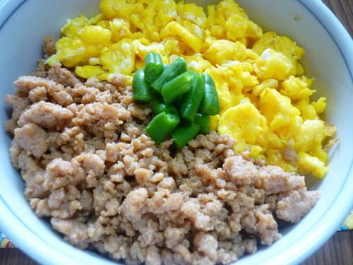 Easy! Tasty! Tri-color Rice Bowl