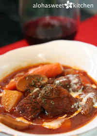 Slow Cooked Beef Stew for Adult Tastes