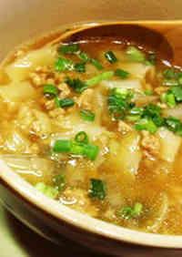 Impromptu Wonton Soup