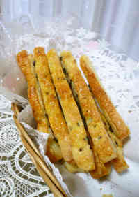 With Frozen Puff Pastry! Chocolate Chip Sticks