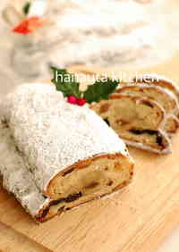 Packed With Fruit! Stollen