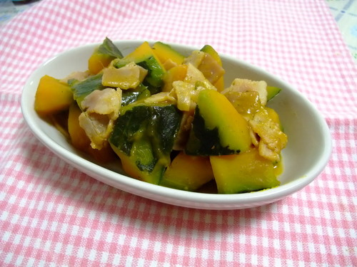Kabocha Squash and Bacon Simmered In Soup
