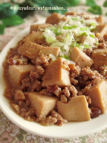 A Unique Freeze-Dried Tofu Dish Japanese-Style Mapo Tofu