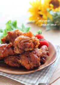 Juicy Karaage (Japanese Fried Chicken)
