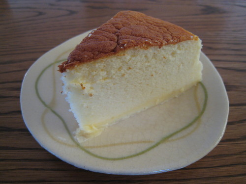 Use Sliced Cheese! Souffle Cheesecake