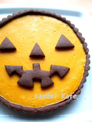 ▲A Kabocha Squash Tart for Halloween▲