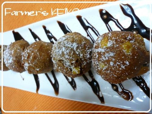[Farmhouse Recipe] Brown Sugar Sata Andagi Donuts