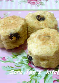 Easy & Low-Cal Okara Scones