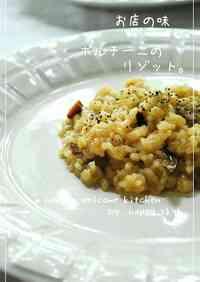 Restaurant Flavor Porcini Risotto