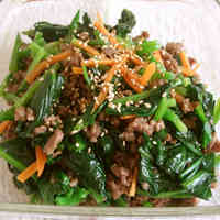 Seasoned Spinach and Ground Meat