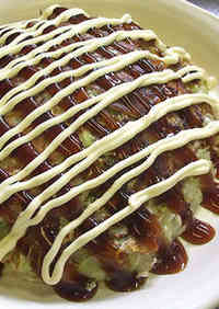 Simple but Addictive Cabbage Okonomiyaki (Savory Pancake)
