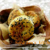 Nostalgic Sweet Potato Croquettes