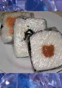 Easy Square Onigiri Rice Balls