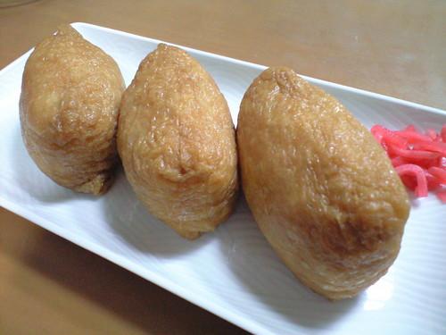 Inari Sushi (RTP's Homemade Style)