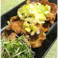 Crispy Thinly Sliced Pork with Japanese Leeks and Salty Sauce