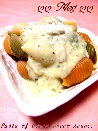 Pasta Genova with Cream Sauce