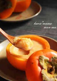Creamy Persimmon Pudding