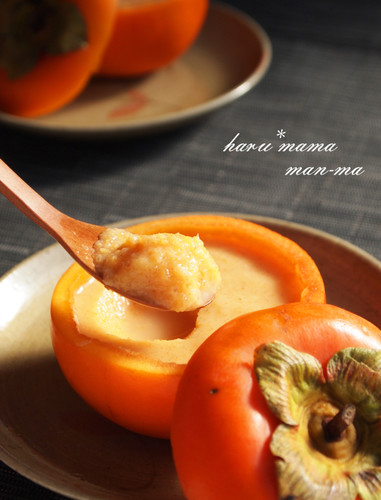 Creamy Persimmon Pudding