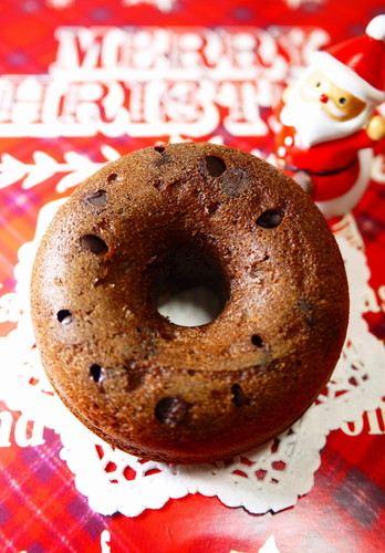 Baked Dark Chocolate Donuts Made with Pancake Mix