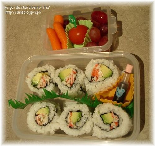 California Rolls with Imitation Crab Flakes