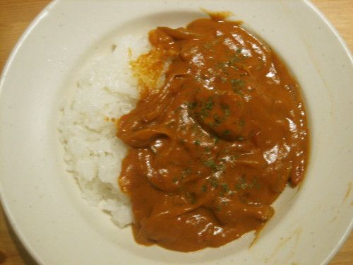 Butter Chicken Curry with Store-bought Roux