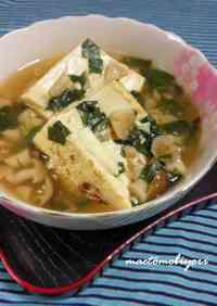 Tofu with Shimeji Mushroom and Shiso Sauce