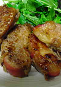 Pork-Wrapped Apples